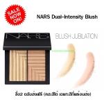 ( ซื้อ2ตลับส่งฟรี คละสีได้) ลด35%* NARS Dual-Intensity Blush นาร์บลัชออน สีJubilation 6 กรัม เคาเตอร์ไทย มีกล่อง เป็นโทน ชิมเมอร์ทองและสีนู้ดพีช