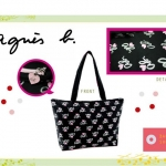Agnes B Tote Bag with pink heart charm จากนิตยสาร Steady