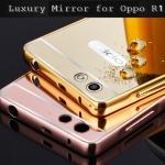 Luxury Mirror Bumper สำหรับ Oppo R1 - R829