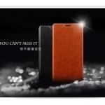 เคสหนังฝาพับ Lenovo S60 ยี่ห้อ MOFi Leather Standing