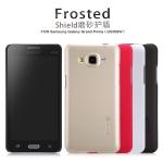 เคสแข็งบาง Samsung Grand Prime ยี่ห้อ Nillkin Frosted Shield