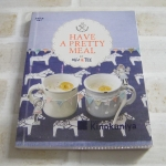 Have A Pretty Meal โดย Oh & Tee