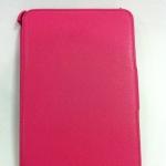 เคสหนัง Galaxy Tab 7.7 สีชมพู