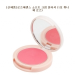 Skinfood Rose Essence Soft Cream Blusher #1