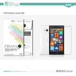 ฟิล์มกันรอยชนิดใส Nokia Lumia 930 เกรดพรีเมี่ยม ยี่ห้อ NILLKIN