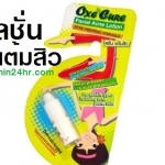 Oxe cure Facial acne lotion อ๊อกซีเคียว โลชั่น แต้มสิว ขนาดบรรจุ 5 ml สำเนา