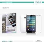 ฟิล์มด้าน ลดรอยนิ้วมือ Meizu MX3 เกรดพรีเมี่ยม ยี่ห้อ Nillkin