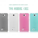 เคสยาง Lenovo A516 รุ่น Tpu Pudding Case (แถมฟิล์มหน้าจอ)