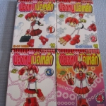 น้องหนูเนื้อเหล็ก 4 เล่มจบชุด Kei-Ichi Yagisawa เขียน