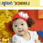 -พร้อมส่ง- หมวกไหมพรมเกาหลีมีปอยผม กระต่ายน้อย ผ้านิ่มมากค่ะ ใส่แล้วน่ารักมากมาย ขนาดหมวก(ก่อนยืด) : ความสูง 19 cm., กว้าง 18*2 cm.