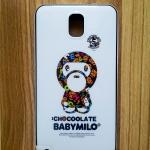 Face idea case: Galaxy Note 3 BABY MILO