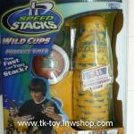 แก้วสแต๊ค speed stacks 01