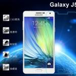 ฟิล์มกระจกนิรภัย Tempered Glass สำหรับ Samsung Galaxy J5