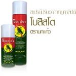 """น้ำมันยูคาลิปตัส """"โบสิสโต"""" ตรานกแก้ว (Bosisto's Parrot Brand Oil of Eucalyptus) 150 ml"""