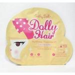 Cathy doll แฮร์ทรีทเม้น+เซรั่มแคป15มล.(ส่งฟรีEMS)