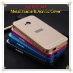 กรอบอลูมิเนียมพร้อมฝาหลังสุดหรู HTC One M7