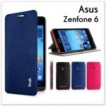 เคสหนังฝาพับ Asus Zenfone 6 ยี่ห้อ IMAK Leather Flip Cover