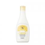 Skinfood Mousse Cheese JUMBO Cleansing Foam 250ml