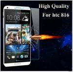 ฟิล์มกระจกนิรภัย Tempered Glass สำหรับ HTC Desire 816