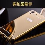 Metal Bumper Case (Huawei Y6II / Y62)