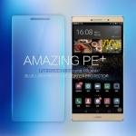 ฟิล์มกระจกนิรภัย รุ่นตัดแสงสีฟ้า Huawei P8 Max ยี่ห้อ Nillkin Amazing PE+