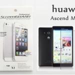 ฟิล์มใส Huawei Ascend Mate ยี่ห้อ Screen Guard