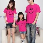 ชุดครอบครัว เสื้อครอบครัว ลายสกรีน หน้ายิ้ม สีชมพู - พร้อมส่ง