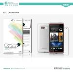ฟิล์มกันรอยชนิดใส HTC Desire 600 เกรดพรีเมี่ยม ยี่ห้อ Nillkin Crystal Clear