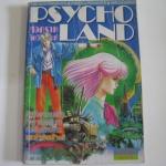 สงครามจิตวิเคราะห์ (Psycho Land) เล่มเดียวจบ