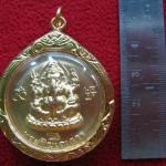 เหรียญพระพิฆเนศปางรีนาโมจัน คณปติ(ช่วยขจัดหนี้สิน อุปสรรค ทวีทรัพย์)หลังพ่อแก่ เนื้อทองเลี่ยมทองไมครอนพร้อมใบคาถาค่ะ