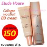 เบอร์#02 Natural Beige * Etude Moistfull Collagen BB Cream SPF 30 PA++ ขนาดพกพา 15 g. บีบีครีมแบบ 3in1 ผสมคอลลาเจนให้ผิวขาวกระจ่างใส ดูเต่งตึงและให้ผิวชุ่มชื้น ปกปิดได้เรียบเนียนและบำรุงผิวไม่ให้แห้งกร้าน ปราศจากริ้วรอย