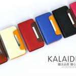 เคส HTC One S/Ville - ซองหนัง มือถือ KALAIDENG DIGITAL  HTC One S เป็นหนัง  คลาสติก สไตล์นักธุรกิจ หุ้มโทรศัพท์ ได้ดี