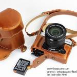 เคสกล้อง Fujifilm XT10/XT20