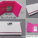 กระเป๋า w025 ลายเรียบ กระดุมแบบ 3พับ ขนาด 8x13 cm ไซส์ S