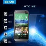 ฟิล์มกระจกนิรภัย HTC One 2 (M8) ยี่ห้อ Bepak Super H+
