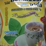 นมถั่วเหลืองผงผสมงาดำ (Soybean + Sesame drink)
