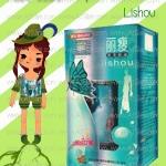 ลิโซ่เขียว 40เม็ด ใหม่! (Lishou Green new! 40Caps.)