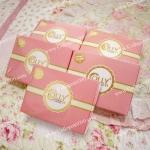 Colly Plus Collagen 10000mg (คอลลี่พลัส คอลลาเจน 10000 มิลลิกรัม) 5กล่อง (15ซอง/กล่อง)