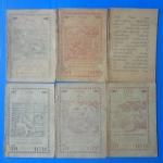 ไกรทอง เล่ม 2-7 (7 เล่มจบ ขาดเล่ม 1) แต่เล่ม 4 ไม่มีหน้าปก วัดเกาะ