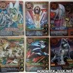 การ์ดแอนนิมอลไคเซอร์ Animal Kaiser Bronze Cards Set [6 Cards]
