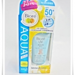Biore UV Aqua Rich Watery Essence SPF50/PA+++ 15 g.