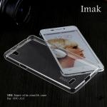 เคสยางสุดบาง Oppo Mirror 5 - A51 เกรดพรีเมี่ยม ยี่ห้อ IMAK Air Jacket