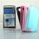 เคสยางนิ่ม LG Nexus 5 รุ่น Tpu Air Jacket (แถมฟิล์มกันรอย)