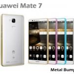 เคส Huawei Mate 7 รุ่น Aluminium Bumper สุดหรู !!