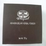 แป้งพัฟฟ์ อภัยภูเบศร (2 way Face Powder)