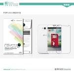 ฟิล์มกันรอยชนิดใส LG L90 - D410 เกรดพรีเมี่ยม ยี่ห้อ Nillkin Crystal Clear