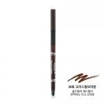 Skinfood Mineral Lashliner Smudge-Proof & Soft Sliding #4 Crystal Brown