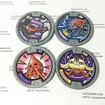 เหรียญ DX Yo-Kai Watch สีเทา Set 4 เหรียญ ไม่ซ้ำแบบ มือสอง