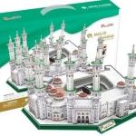 จิ๊กซอ 3 มิติขนาดใหญ่ มัสยิดอัลฮาราม(Masjid Al-Haram)