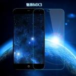 ฟิล์มกระจกนิรภัย Meizu MX3 ยี่ห้อ Bepak Super H+